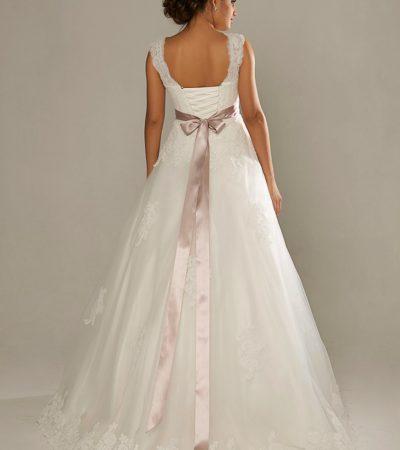 Свадебное платье «Афина»