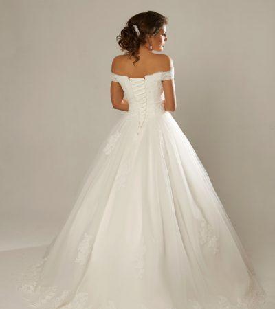 Свадебное платье «Бланш»